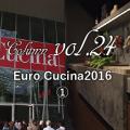 Vol.24 Euro Cucina 2016①